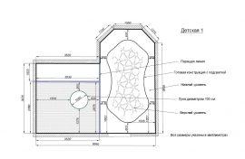 Пример 2D дизайна фото