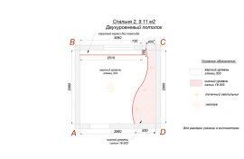 Фото 2D дизайна натяжного потолка