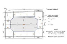 2D дизайна натяжного потолка